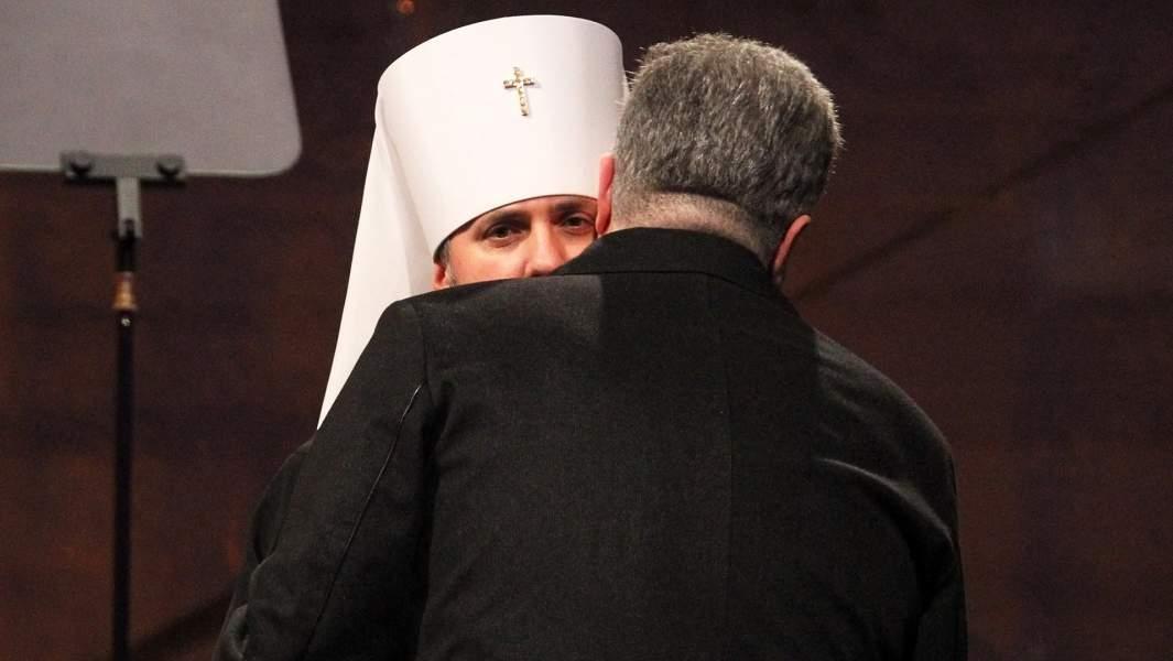 Митрополит Епифаний, УПЦ