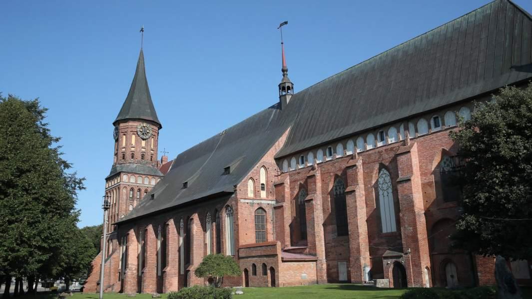 Кафедральный Собор в историческом районе Калининграда