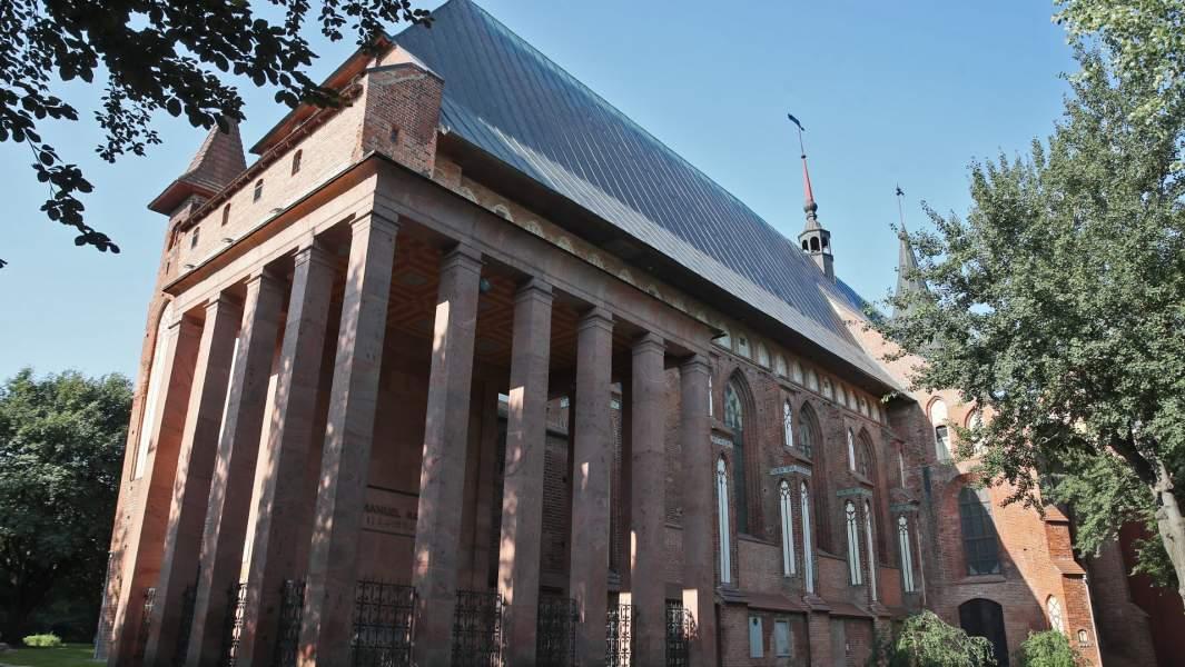 Кафедральный собор и могила Канта