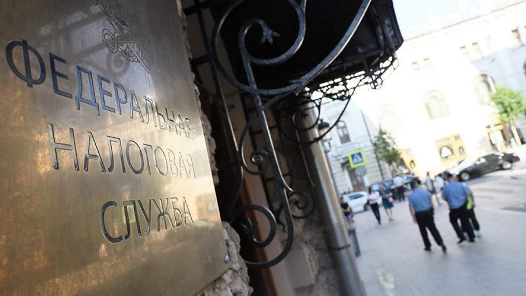 суд налоговая служба тарас бульба корчма «Корчма Тарас Бульба» Белойвана по уклонению от уплаты налогов на сотни миллионов рублей