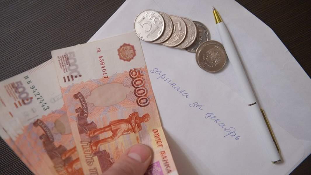зарплата в конверте корчма тарас бульба