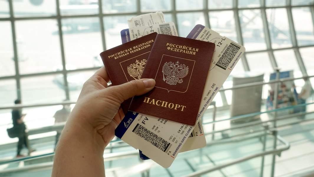 аэропорт билеты загранпаспорт