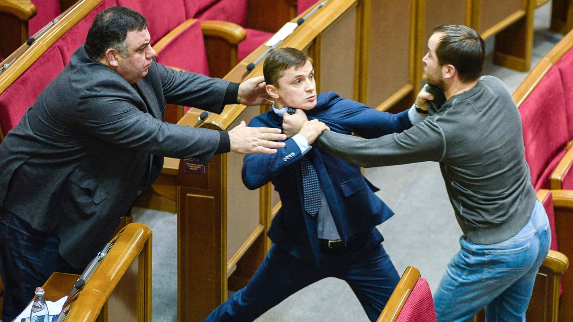 Украинское гей движение