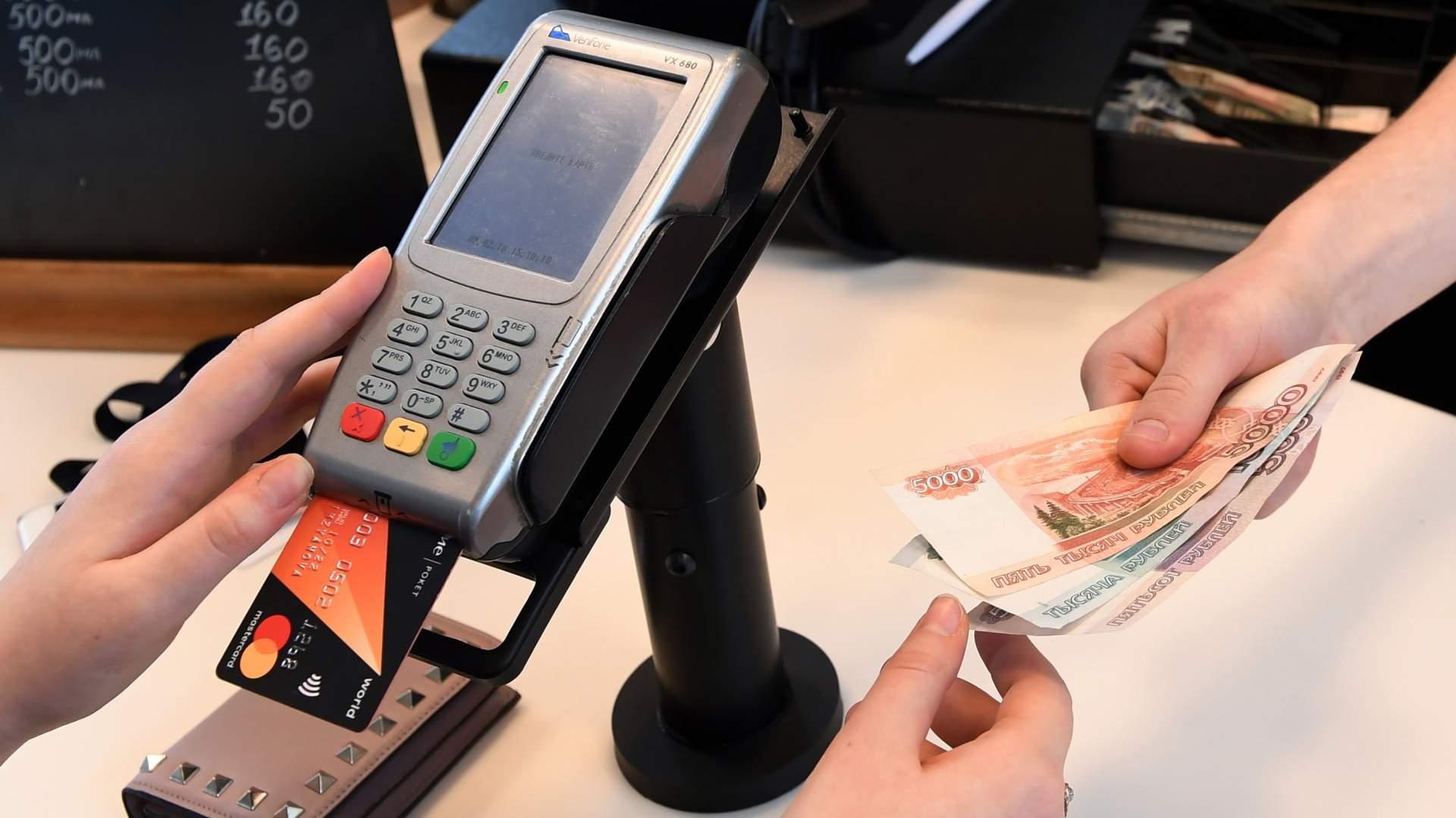 Оплата картами и наличными