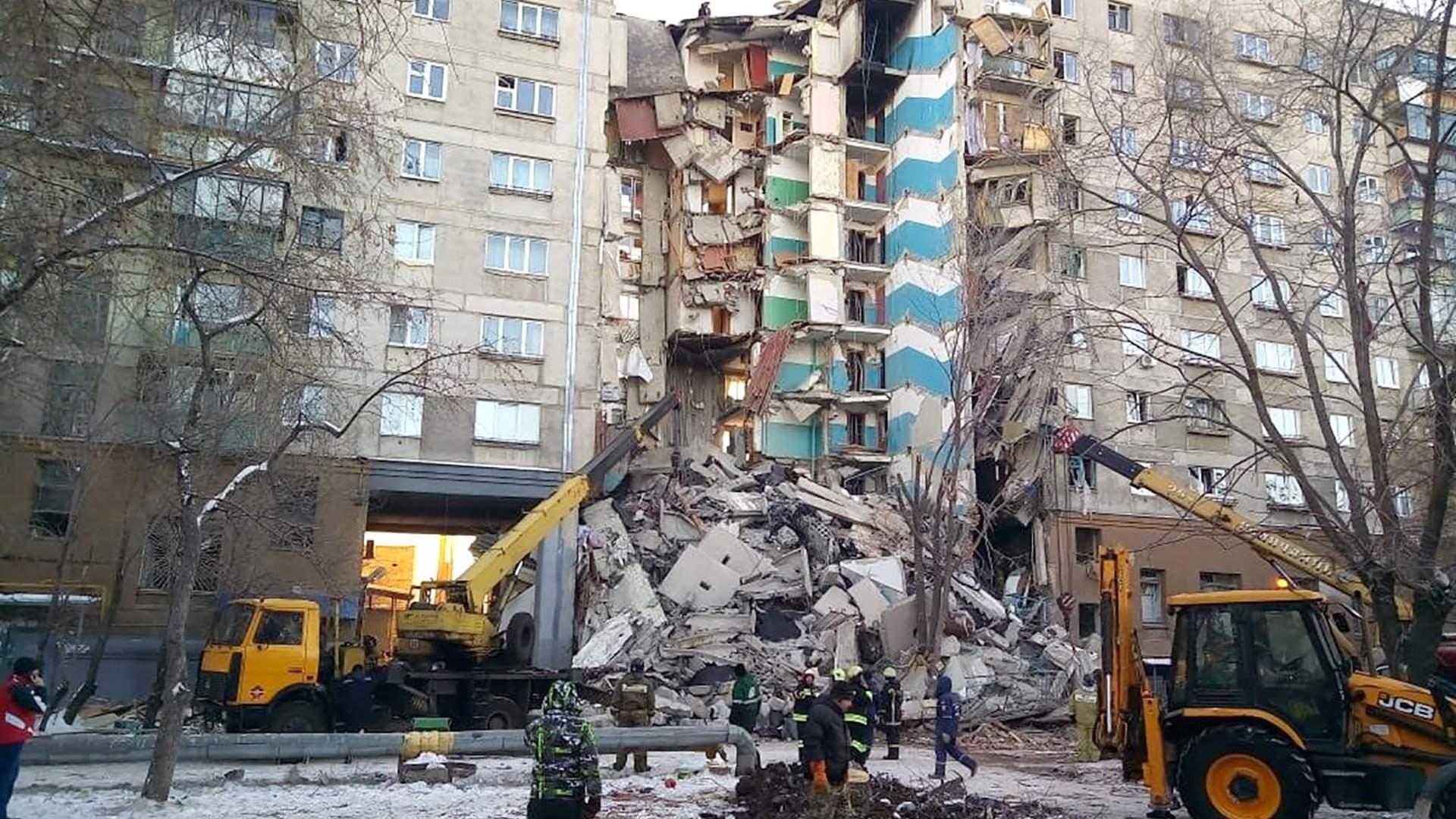 Картинки по запросу Трагедия в Магнитогорске