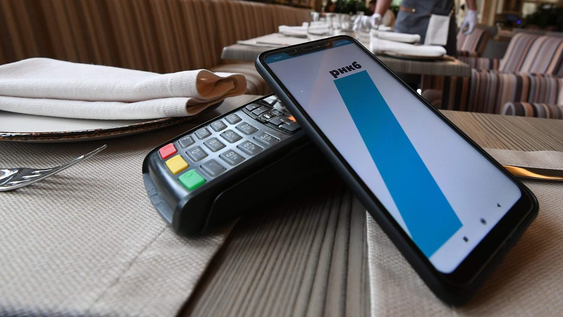 как перевести деньги на карту по номеру телефона через сбербанк онлайн видео