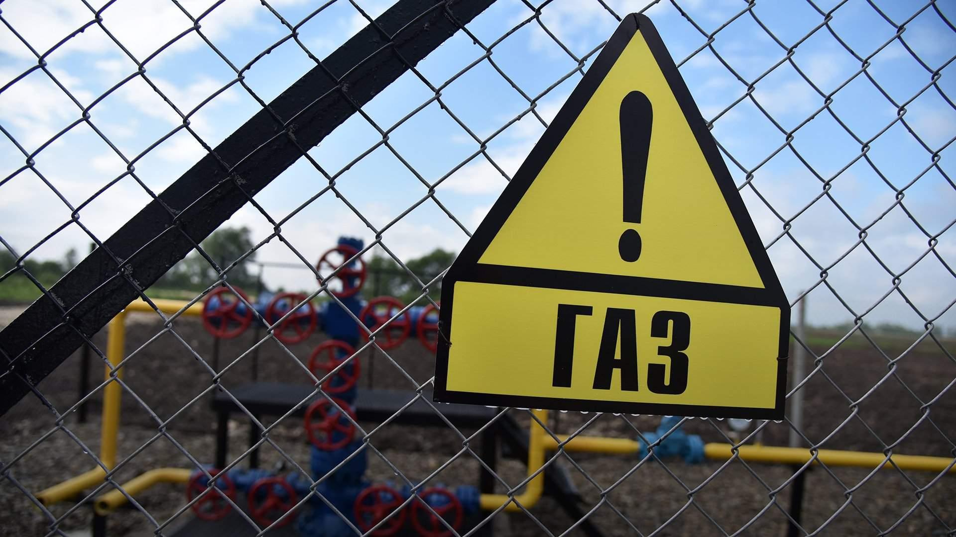 Украинская газотранспортная система окажется невостребованной после ввода в эксплуатацию Северного потока — 2