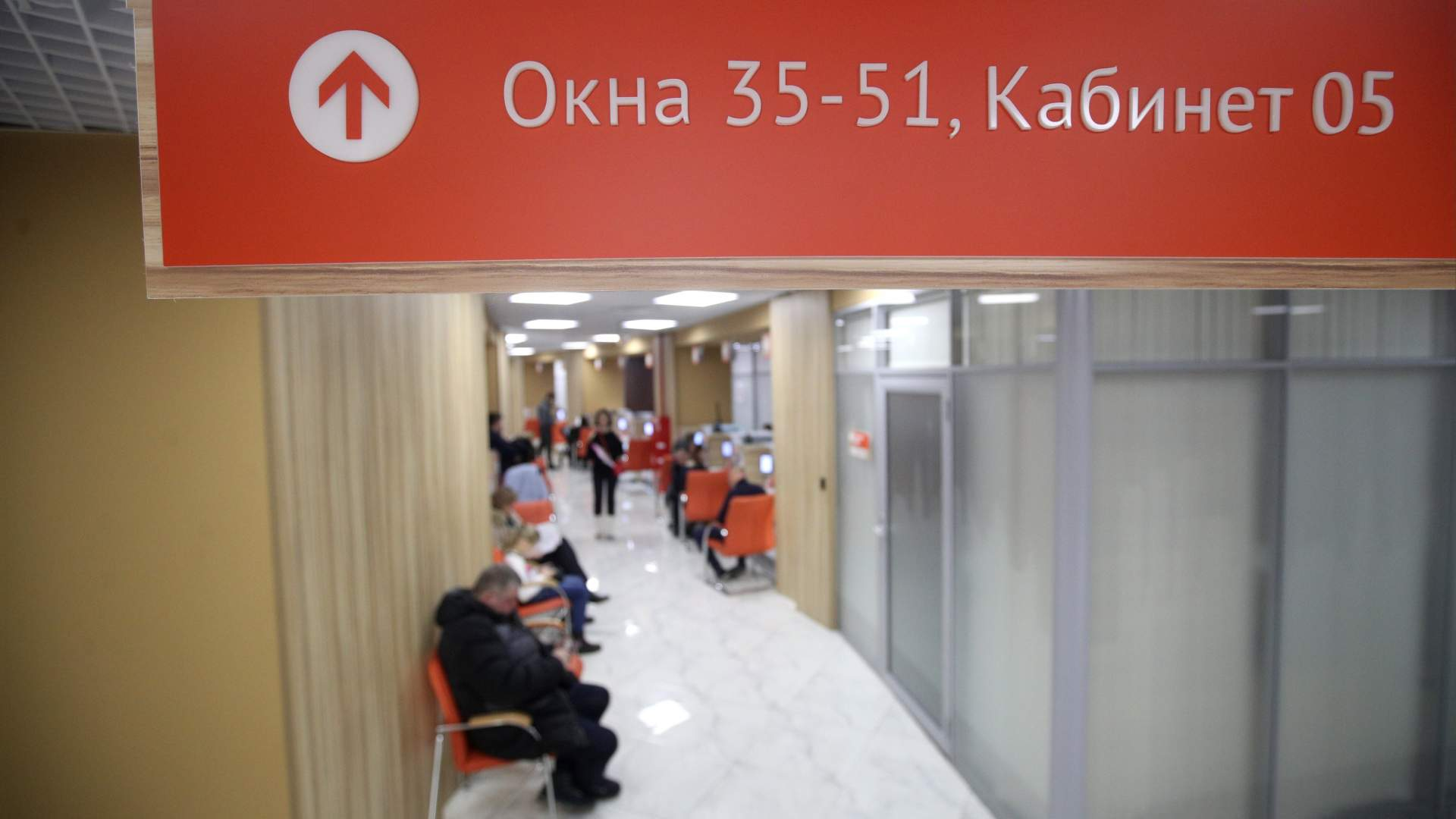 В какой срок должен устроится гражданин украины по патенту