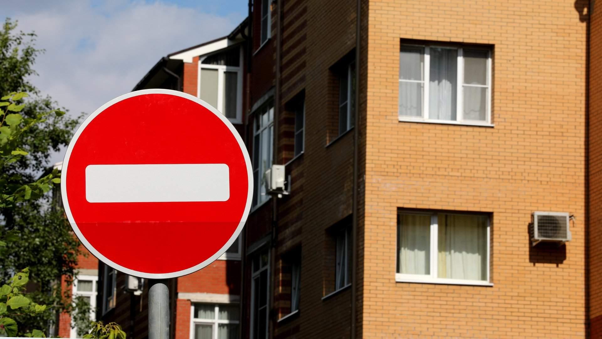 обязательное страхование жилья в рф