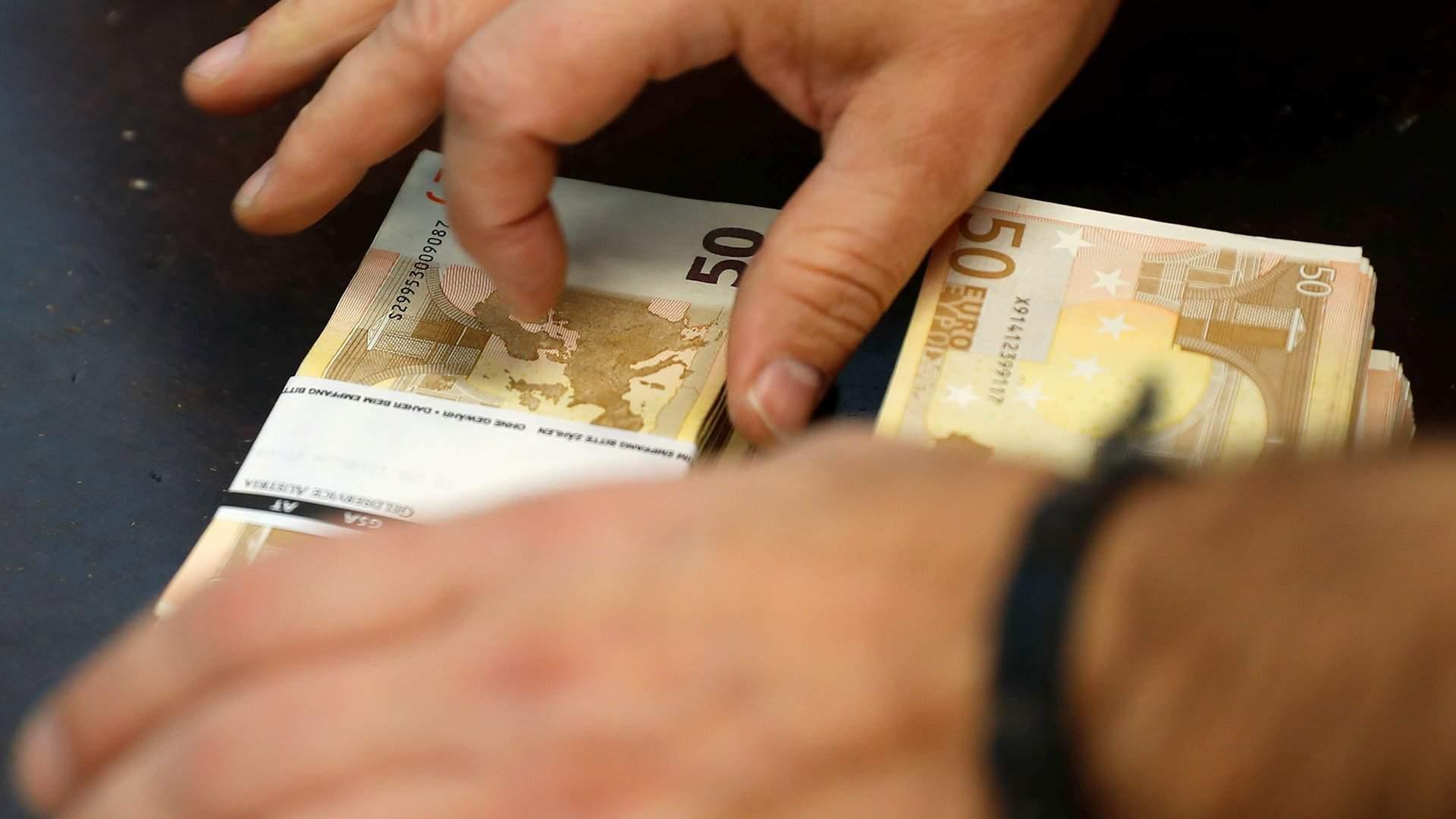кредит европа банк специальное предложение