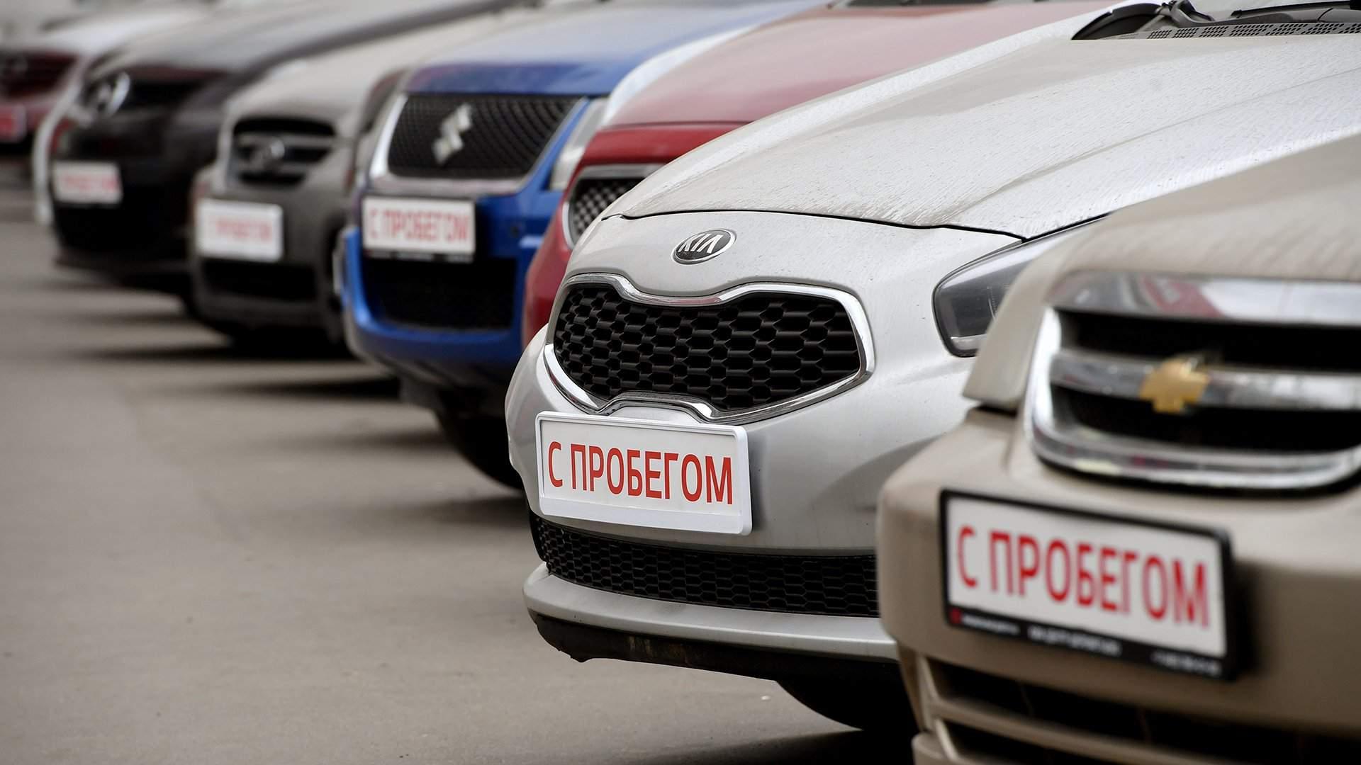 Распродажа автомобилей в залоге залог ломбард машины