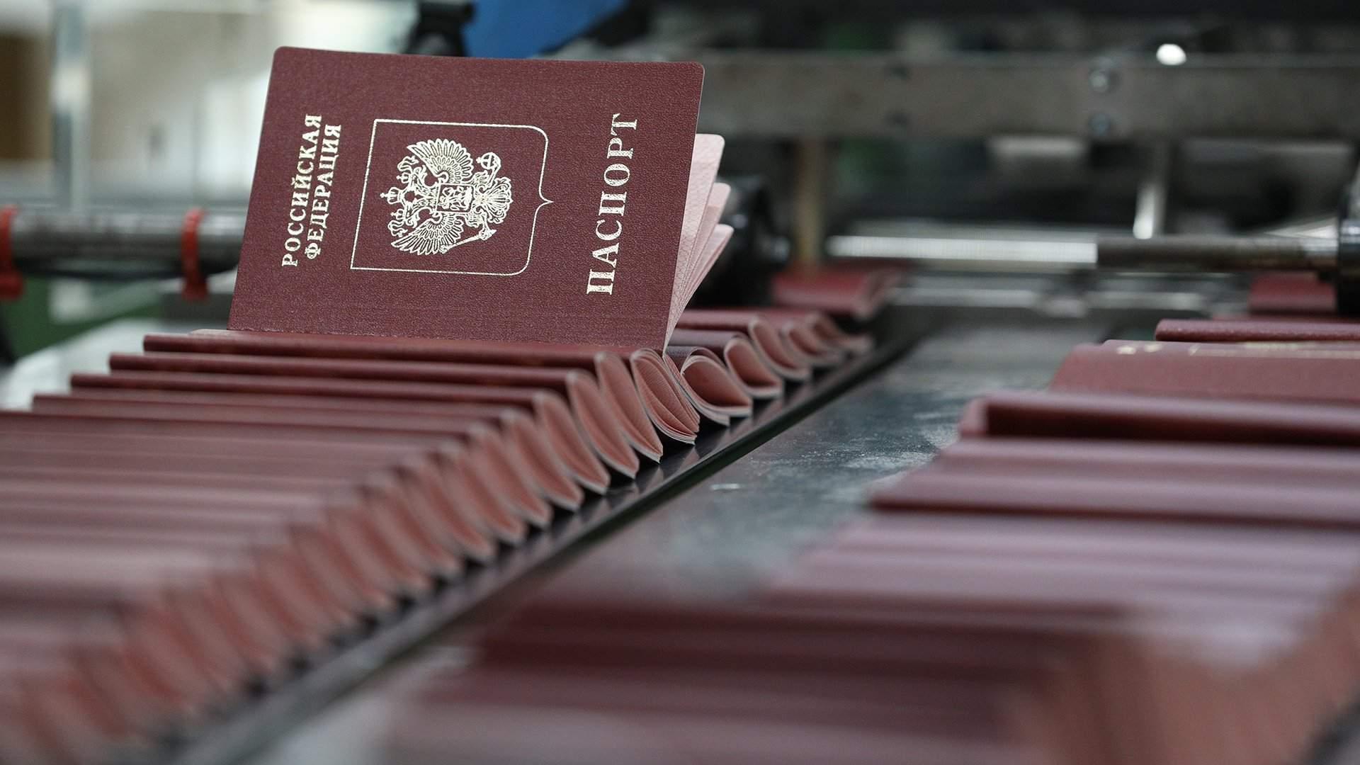 можно ли взять кредит по фотке паспорта оплата мтс с банковской карты сбербанка бонусами