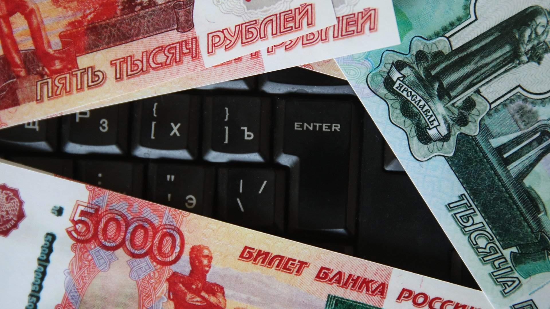 Кредитов нет схема банковской аферы