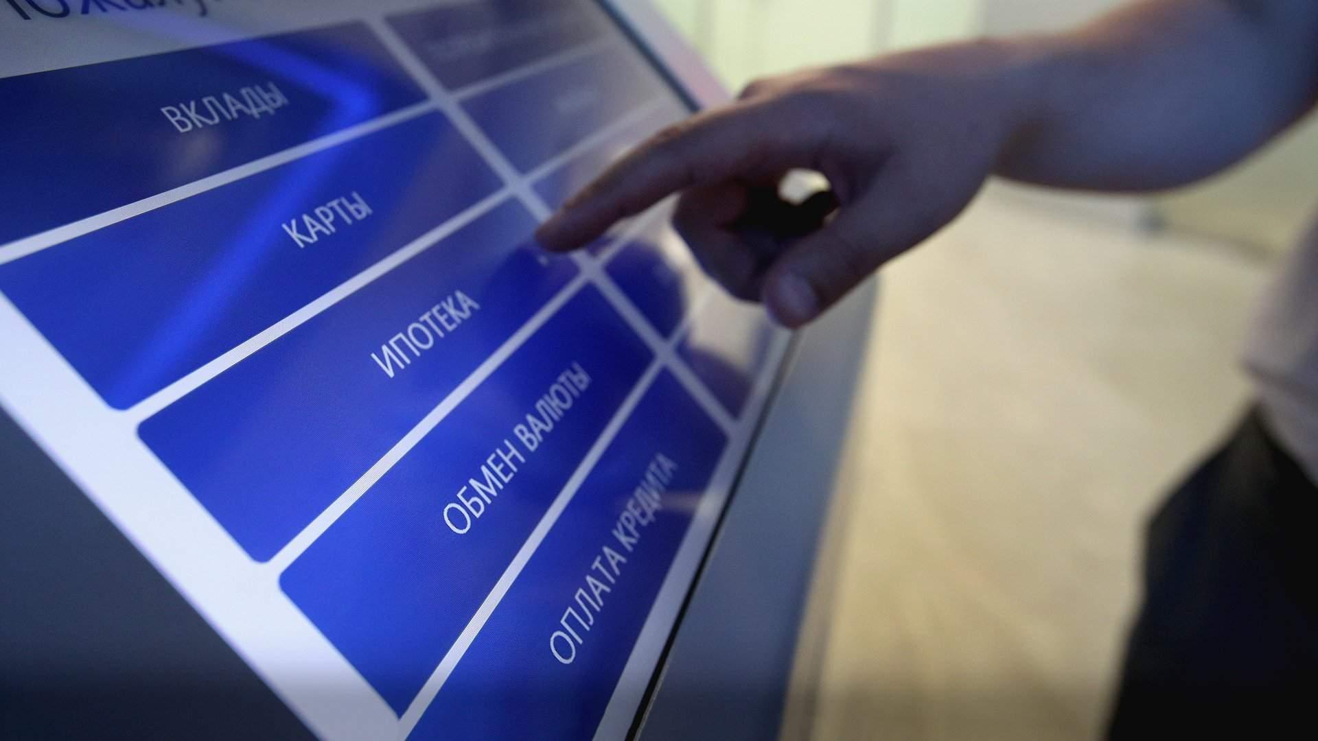 ставка цб ипотечный кредитипотека калькулятор онлайн рассчитать сбербанк без первоначального взноса