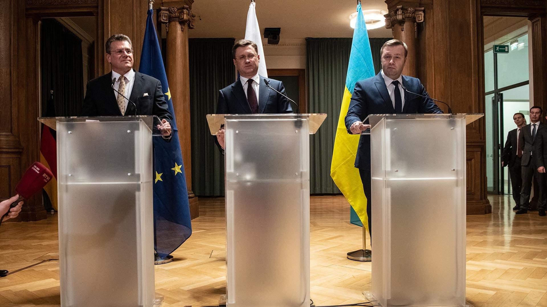 Картинки по запросу газпром договорился с украиной