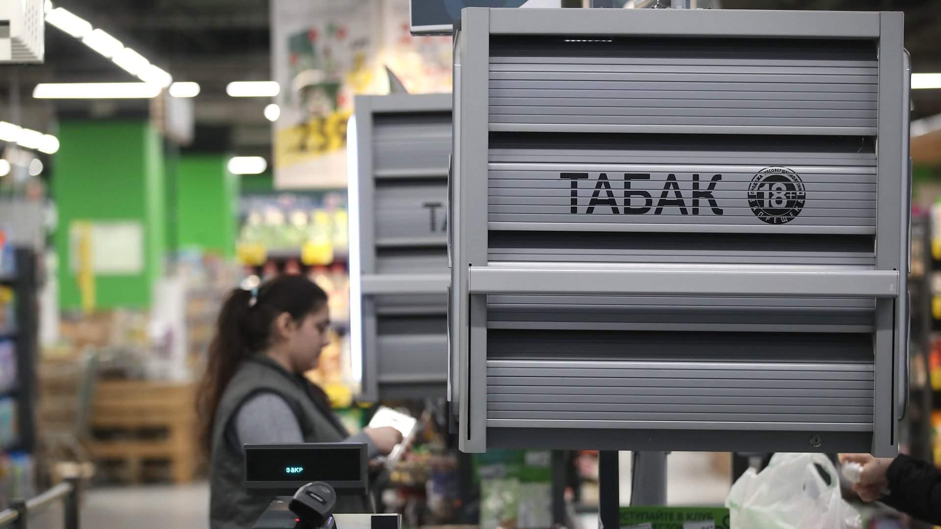 Запреты на торговлю табачными изделиями сигареты купить в интернет магазине табак