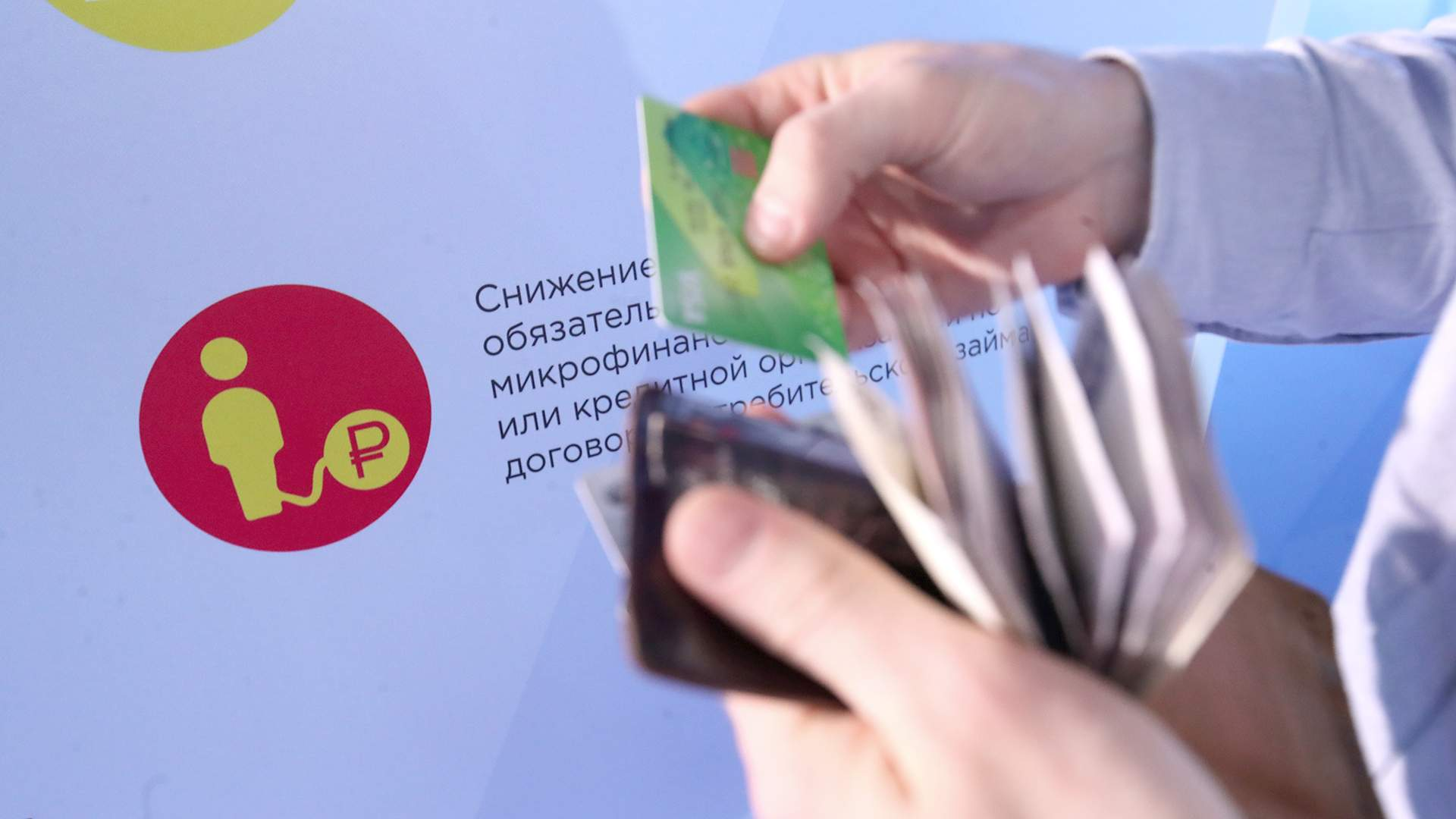 займ только по паспорту на карту на длительный срок онлайн