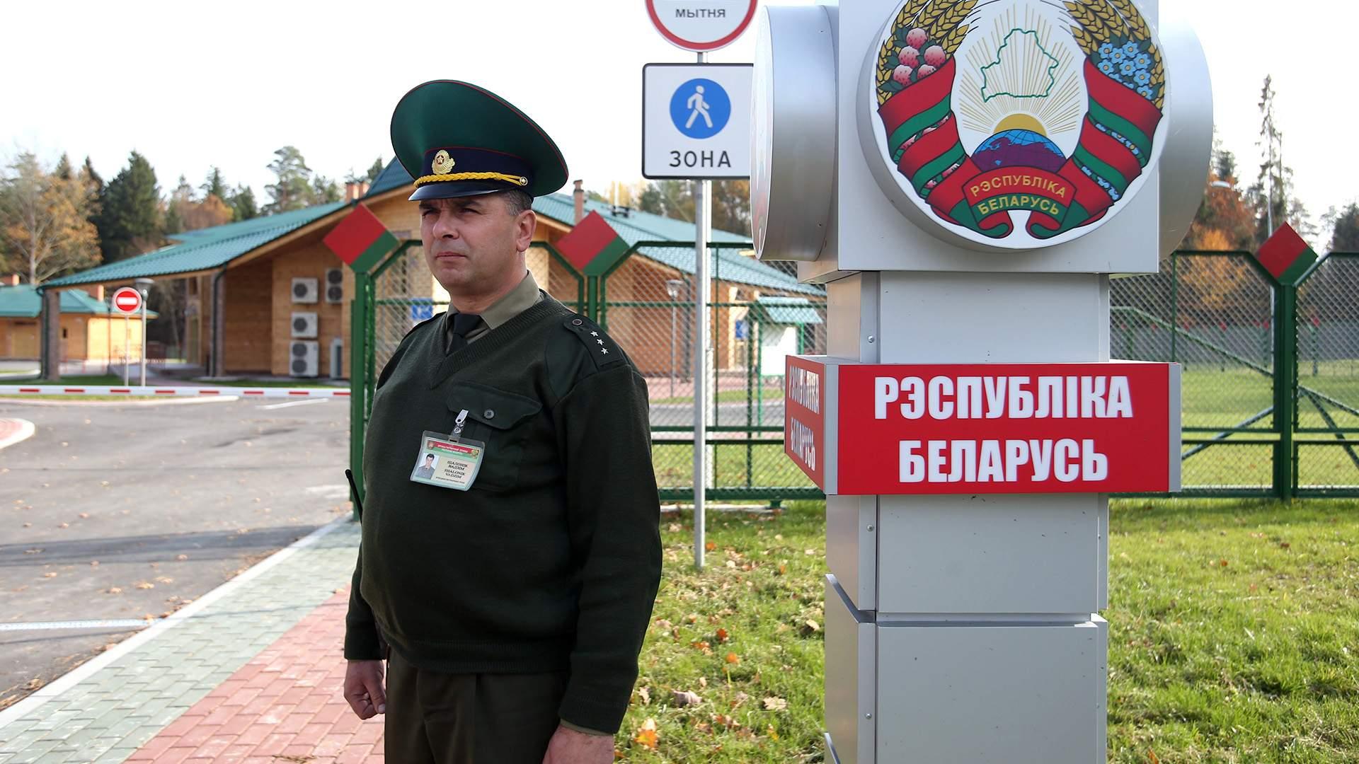 Открытие границы рб с рф как продать квартиру в казахстане