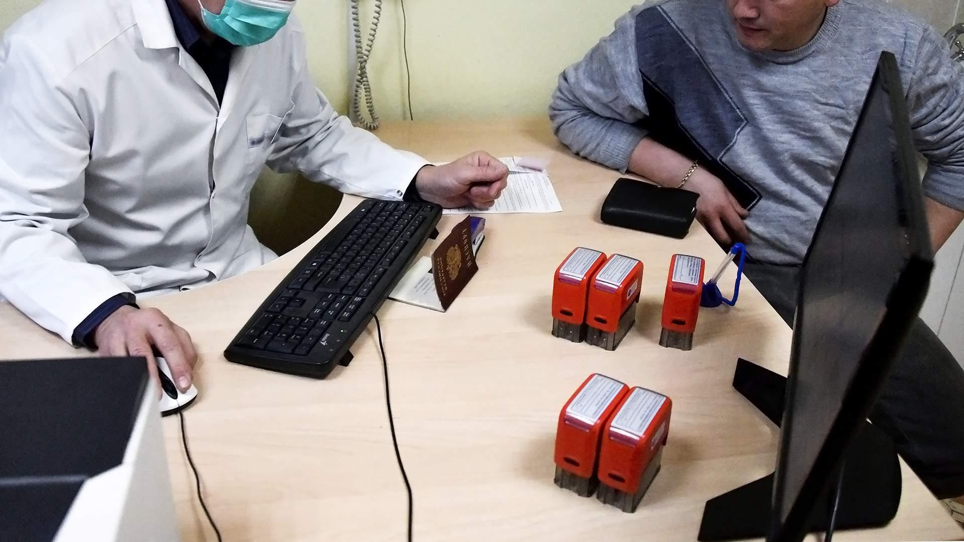 Наркология бузулук официальный сайт пульс после запоя