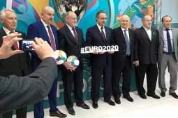 Санкт-Петербург представил логотип к Евро-2020