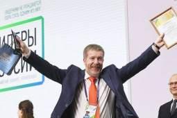Более 24 тыс. человек подали заявки на «Лидеры России» за первые сутки