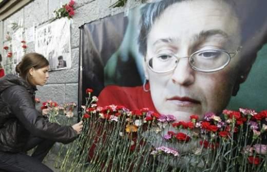 Bildergebnis für Суд отказался освободить причастного к убийству Политковской