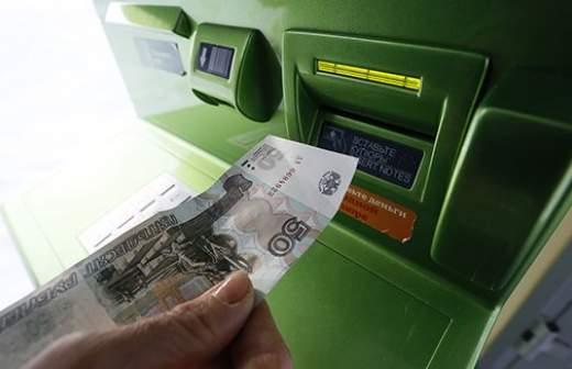 Банкоматы всё чаще используют для внесения наличных, а не для снятия