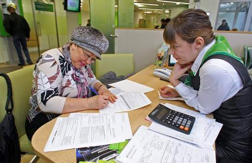 Списание долгов по кредитам физ лицам