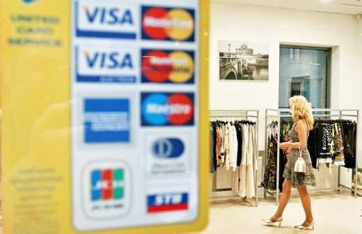 3c7b6a1090e Полный безнал  к 2021 году все онлайн-магазины обяжут принимать ...