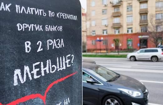 Ипотечный путь: россияне сэкономят 2,8 трлн рублей на рефинансировании