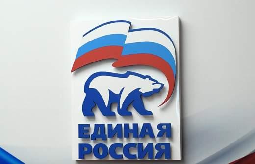 Проверяй, но исключай: за год в России ликвидировали девять партий