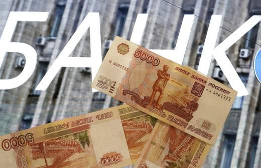 банки отправляющие кредитные карты почтой