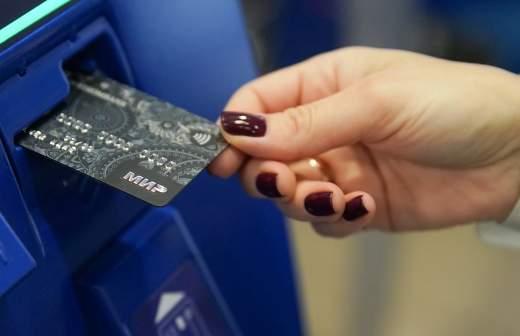 Денежный перевоз: новой мошеннической схемой стало «такси от банка»
