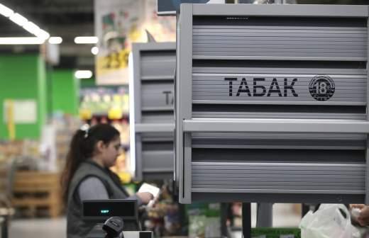 Акциз на табачные изделия 2020 оптовые базы в краснодаре табака на кальян