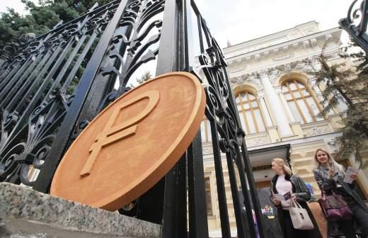 русфинанс возврат страховки по кредиту