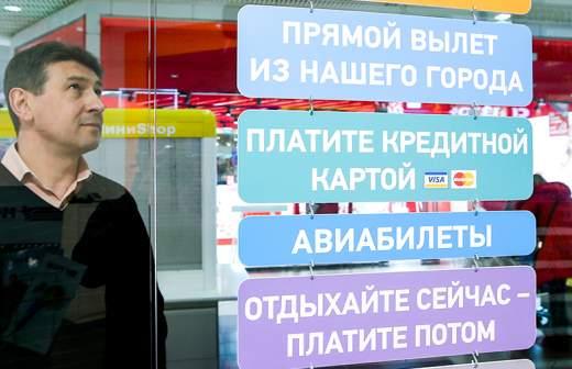 Пассажирам отмененного поезда Москва–Ницца вернут деньги за билеты
