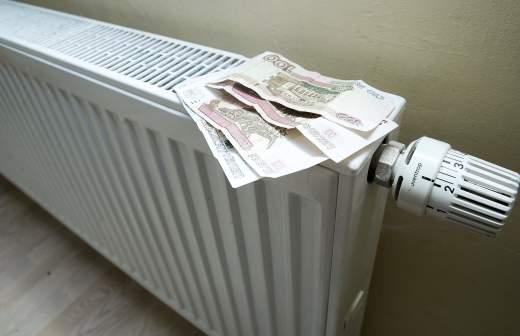 Найден способ снизить затраты на отопление на 15%