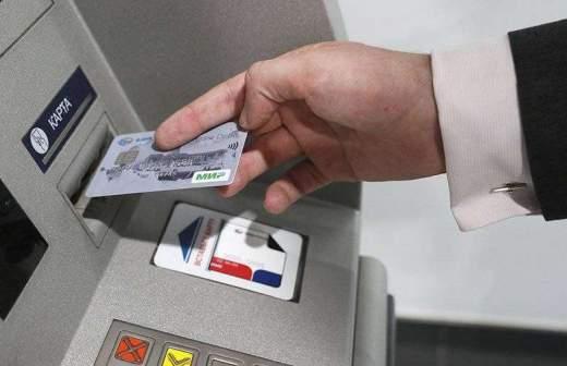 c85453d054c Все интернет-магазины в России обяжут принимать банковские карты ...