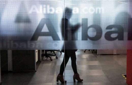 83ae552f402e Alibaba откроет в России интернет-магазин продуктов из Китая ...