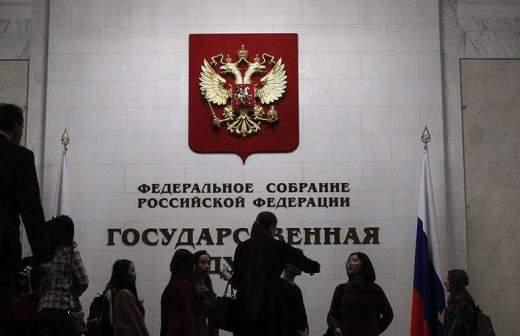 731a3878d0cc В Госдуме предложили упростить визовый режим для иностранных IT-  специалистов