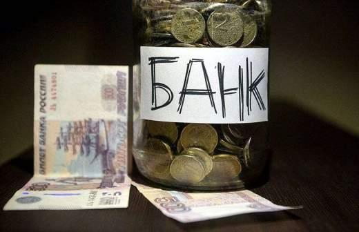 Гособлигации России продали за 58 млрд рублей неизвестному покупателю