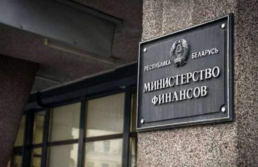 экспресс кредит в беларуси