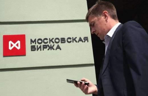 Курс евро на Мосбирже превысил 73 рубля впервые за полгода