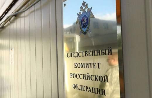Бизнесмен покончил с собой в доме экс-главы украинского МИДа