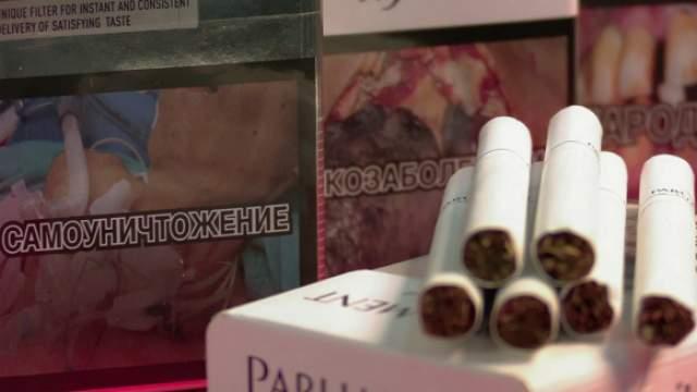 Произведение табачных изделий купить сигареты сенатор в саратове