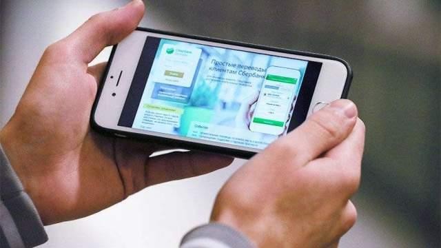 В ожидании фейка: в банках прогнозируют рост атак на счета клиентов