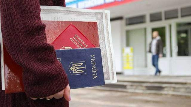 занять очередь на паспорт лнр
