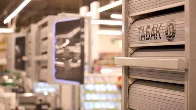 Белорусские сигареты купить в москве в розницу где магазины адреса ты купил сигареты перевод