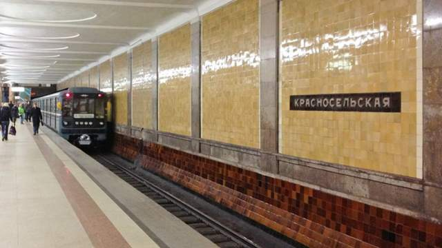 Работа в метро девушкам москва леонид романов стилист