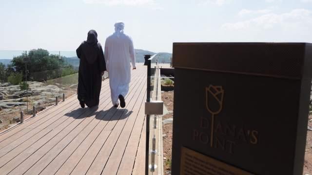 Площадка Diana's Point в отеле Al Jabal Al Akhdar Resort